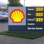 燃費が20%以上もアップする!?車の燃費向上のための8つの方法!