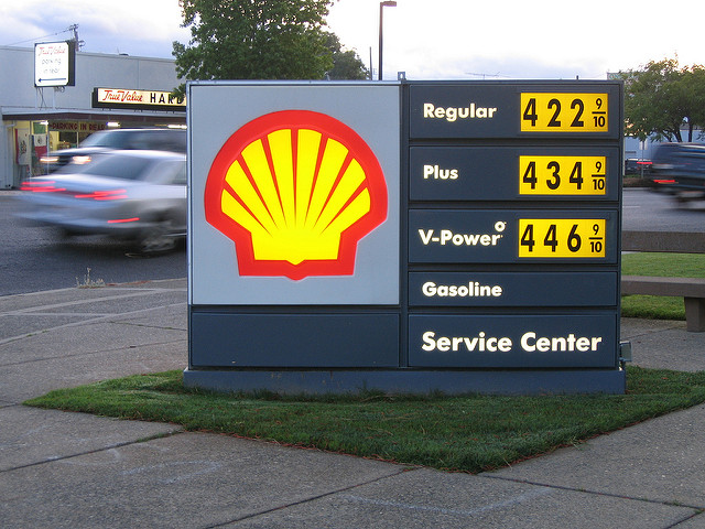 photo credit: Cheapest gas in town?