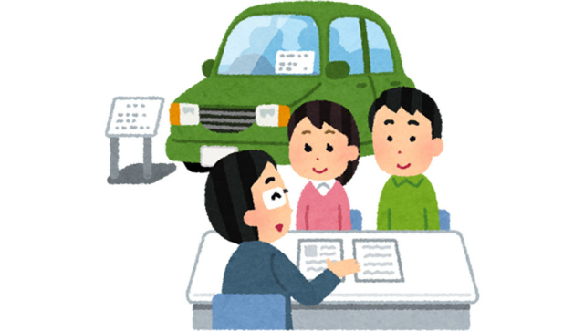 中古車の諸費用を節約する